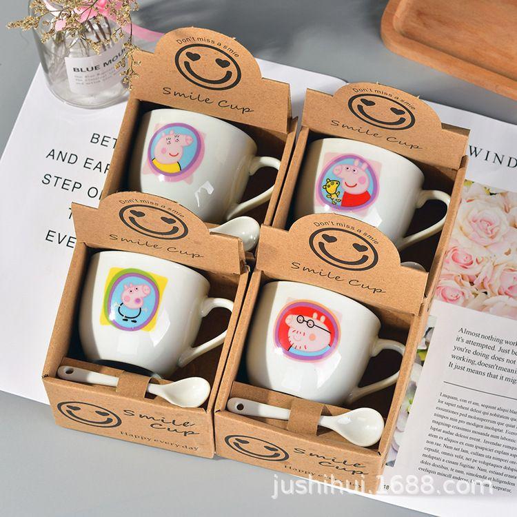 爆款创意陶瓷杯带勺 陶瓷马克杯子 小礼品促销 活动赠送定制logo