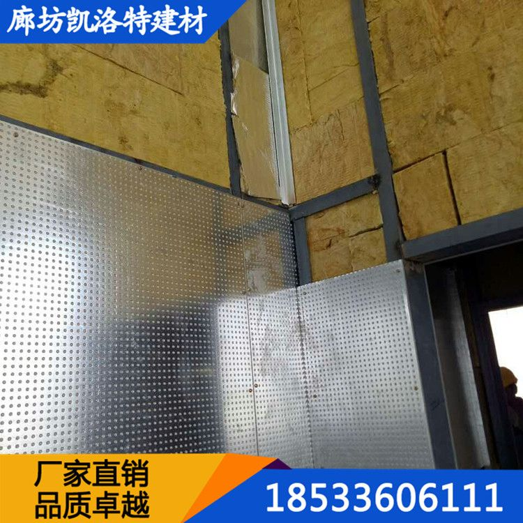 轻质防爆墙 抗爆墙 纤维水泥复合钢板墙 厂家直销 规格齐全价格低