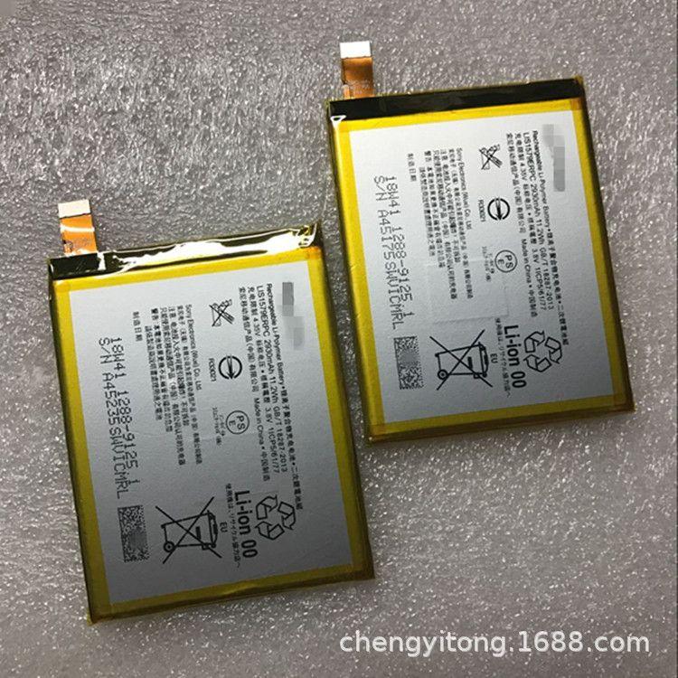 适用索尼Xperia Z4手机Xperia Z3+ E6533 E6508 Z3+ Dual 电池板