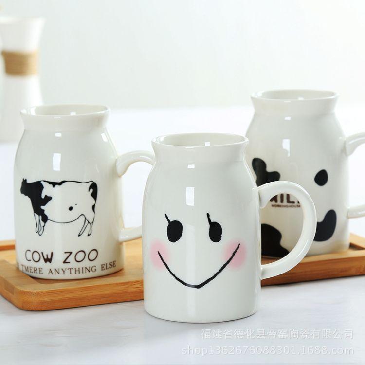 zakka创意陶瓷马克杯咖啡牛奶杯带盖勺陶瓷杯春节礼品定制LOGO