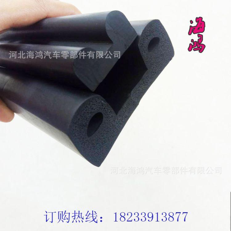 厂家直销橡塑防撞密封条B型防撞密封条PCV游乐设备密封条