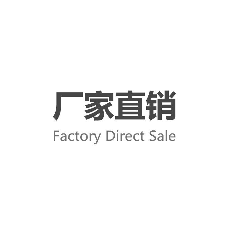 棉纺毛纺半精纺用锦纶短纤维 多规格可定制 15D130