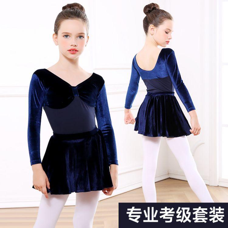 儿童舞蹈服丝绒长袖拉丁舞蹈服女童练功服长袖秋冬体操服