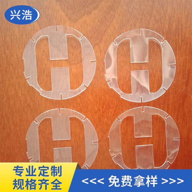 厂家定做塑料垫片 塑料绝缘垫片 塑料PVC垫片白色透明垫片