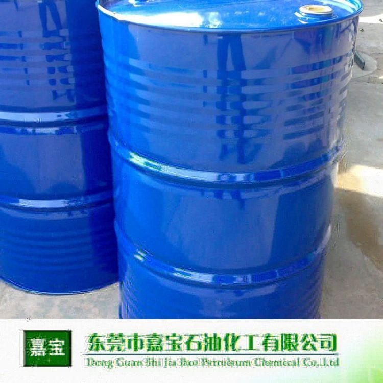 供应环保醋酸丁酯(乙酸丁酯)有MSDS报告、SGS报告