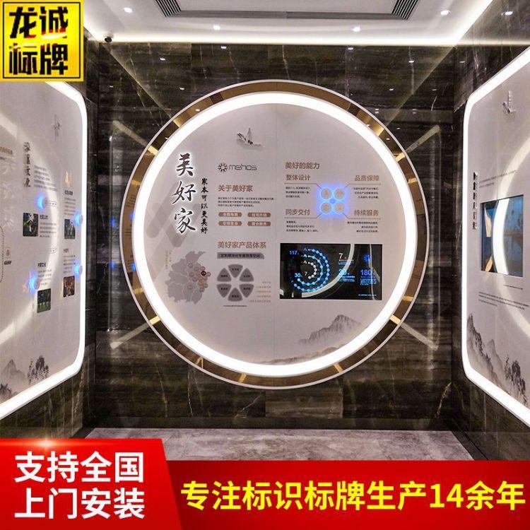 室内展厅设计效果展览会搭建商企业展厅设计 展台搭建展厅设计装