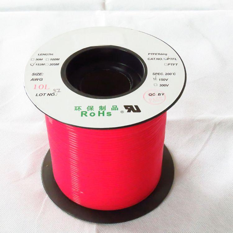 套管铁氟龙套管聚四氟乙烯管内径4.22*外径4.72,耐高温,耐寒