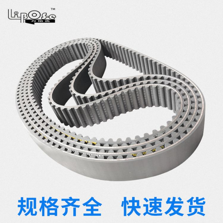 供应HTD橡胶圆弧齿同步带 3M5M8M14M20M传动带工业齿型同步皮带