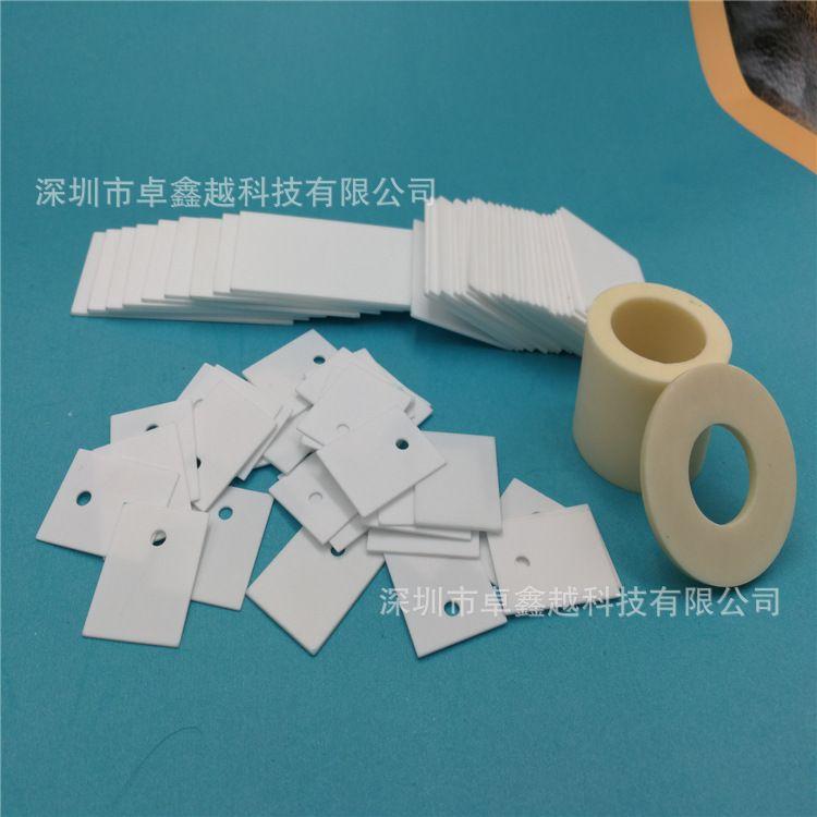 导热陶瓷片定做高强度陶瓷片导热系数30的陶瓷垫片抗高压陶瓷垫片