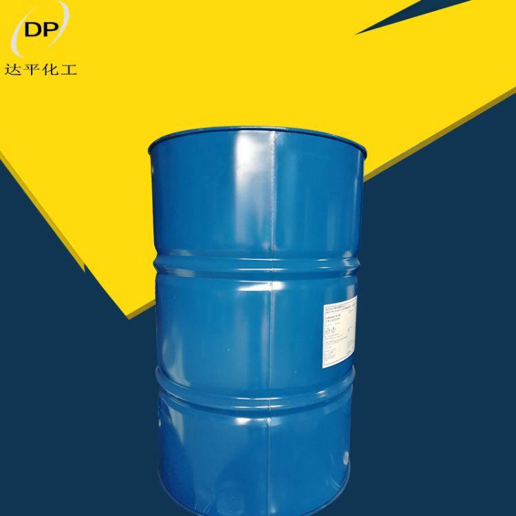 邻苯二甲酸二辛酯DOP,增塑剂DOP