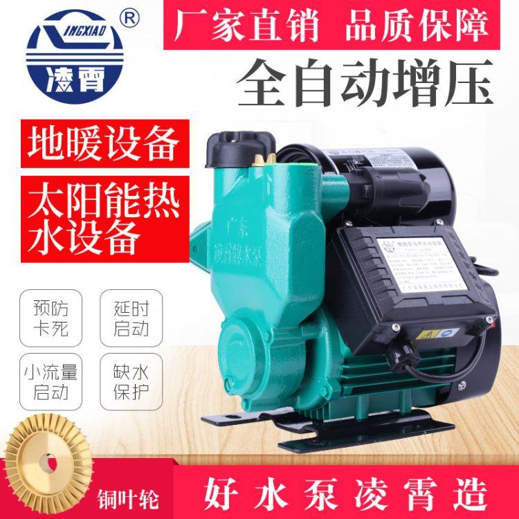 变频水泵家用全自动超静音增压泵不锈钢大流量恒压供水高效自吸泵