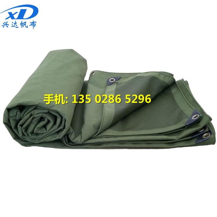 有机硅帆布棉布加厚耐磨军绿色雨布篷布苫布兴达篷布雨布加厚耐磨