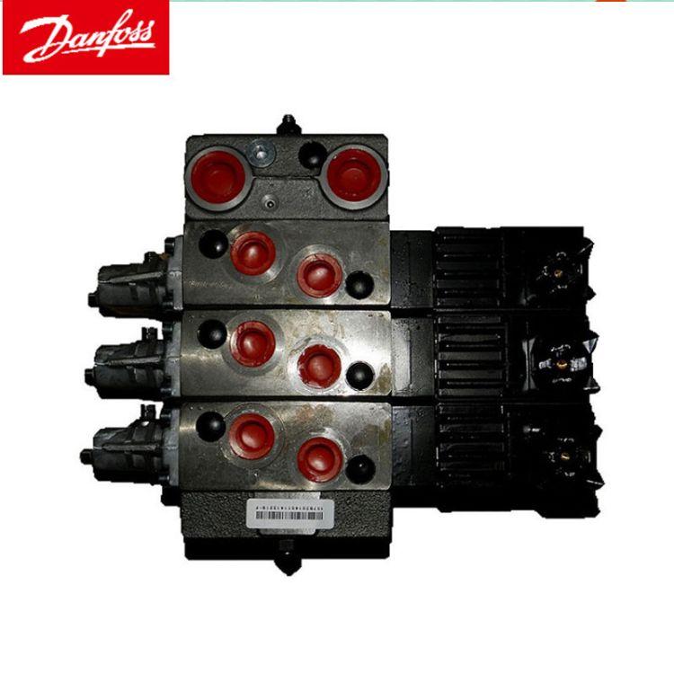 丹佛斯比例阀 代理danfoss液压多路阀 pvg比例电磁阀
