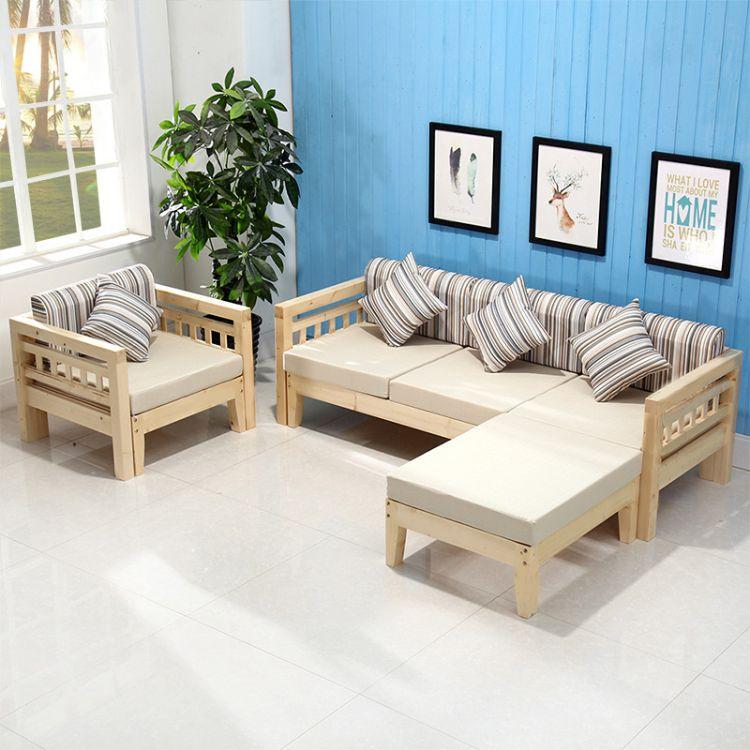 厂家直销松木沙发实木组合沙发简约木质沙发客厅全实木沙发规格多