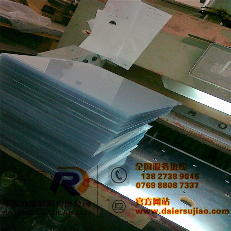高透明PVC胶片透明PVC片材塑料硬片PVC胶板塑胶板材pvc半透明片材