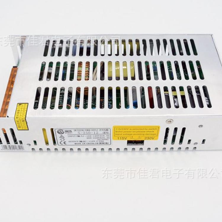 厂家直销200W灯箱电源摄像头电源工控工业监控电源工业电源12V16A