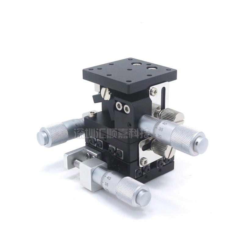 精密多轴组合微调滑台XYZ轴LD40-LM型40mm台面光学位移平台微调架