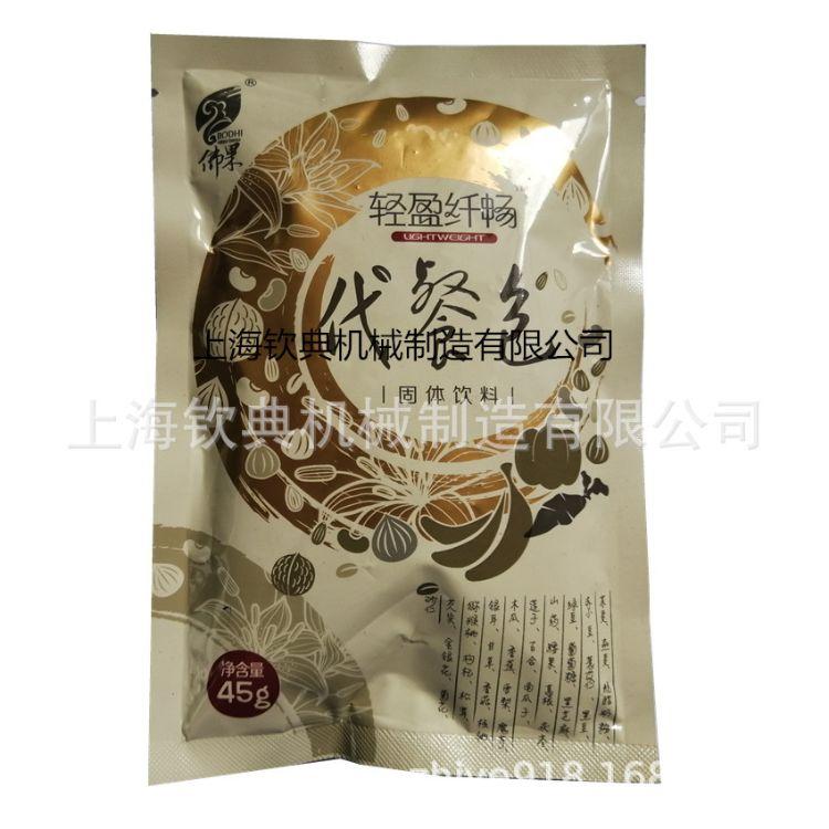 粉末包装机 椰子粉给袋式包装机自动计量给袋式式封口机 全自动
