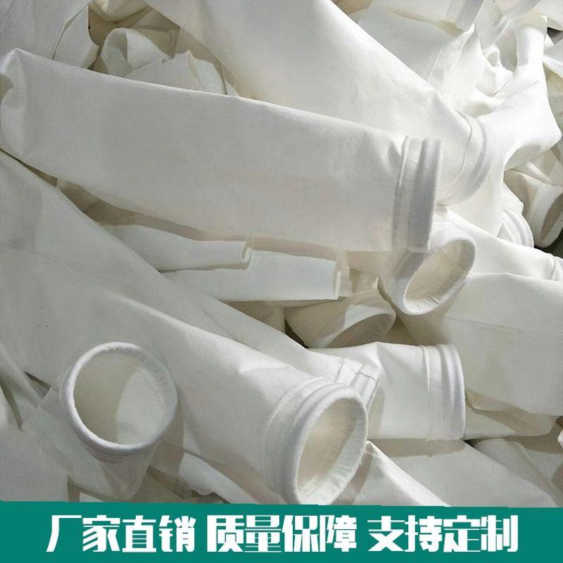 耀明厂家热销 工业133*2000常温中温耐高温除尘布袋滤袋 工业除尘布袋