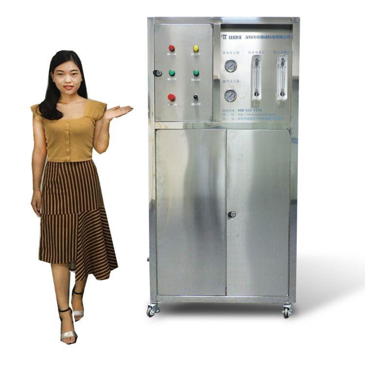 纯净水设备0.5吨单级反渗透校园直饮水桶装纯水设备逆渗透设备