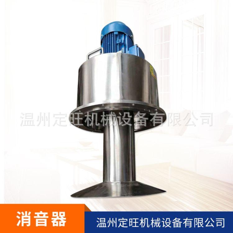 大量供应 除沫器消泡器 全自动机械消泡器 化工食品消泡液化器