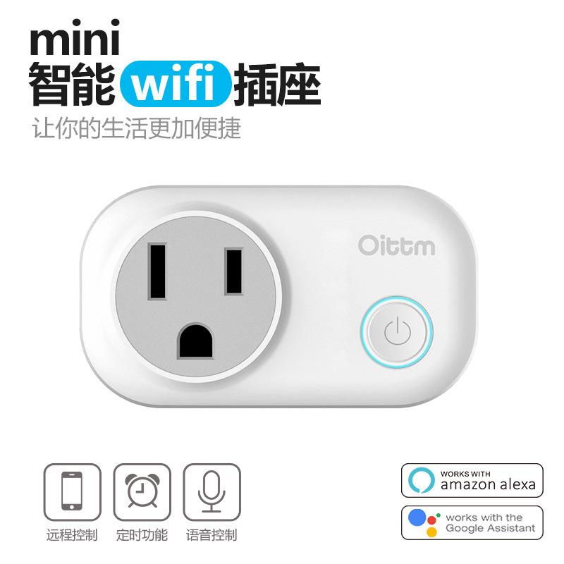 mini智能wifi插座-对接Amazon Alexa & Google Assistant