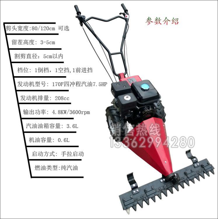 农场牧草专用 自走式剪草机 高效率除草机械  120公分汽油割草机