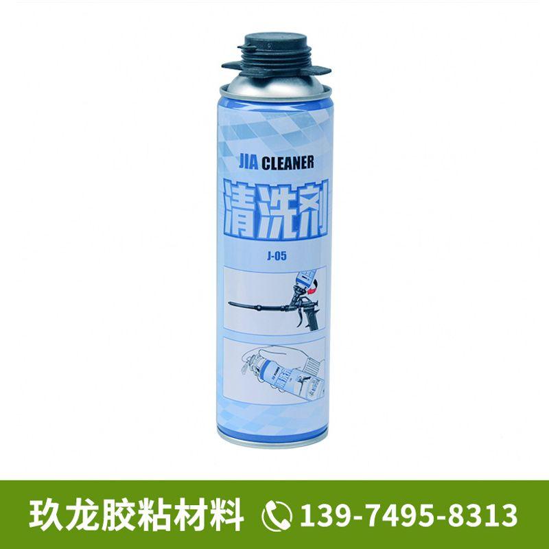 聚氨酯发泡剂清洗剂金属胶枪清洗剂泡沫胶清洁剂发泡枪清洁剂