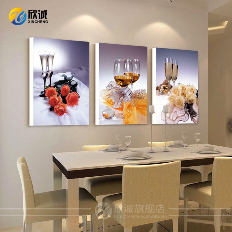 餐厅装饰画现代简约 客厅沙发背景墙画 无框画 餐厅挂画壁画酒杯