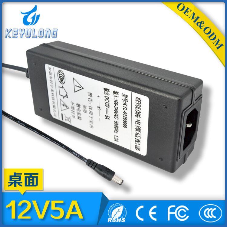 12v5a电源适配器广告机电源液晶显示器电源CCC认证PSE