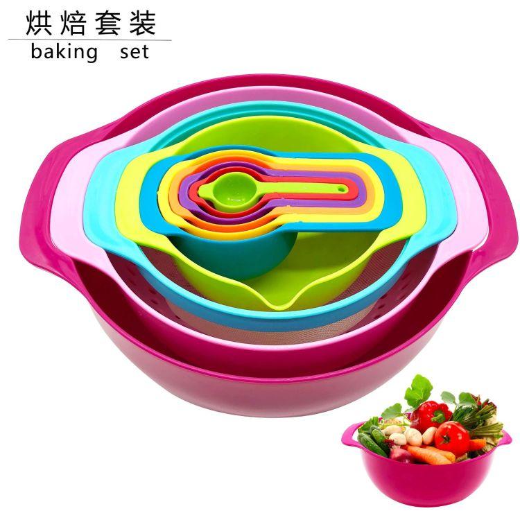厨房烘焙工具十件套 套装 烘焙用品  厨房套装 十件套彩虹碗