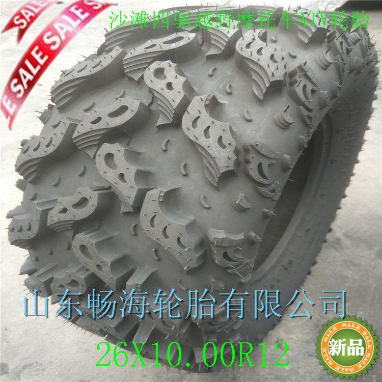 沙滩摩托车ATV轮胎26X10.00R12四驱越野车26X10R12钢丝轮胎