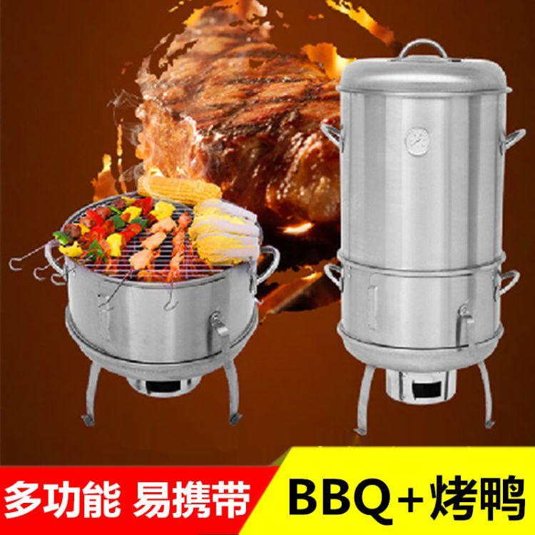 40型家用 木炭多功能 烤鸭炉 烤鸭烤鸡烤肉烤羊排炉野外 烧烤炉