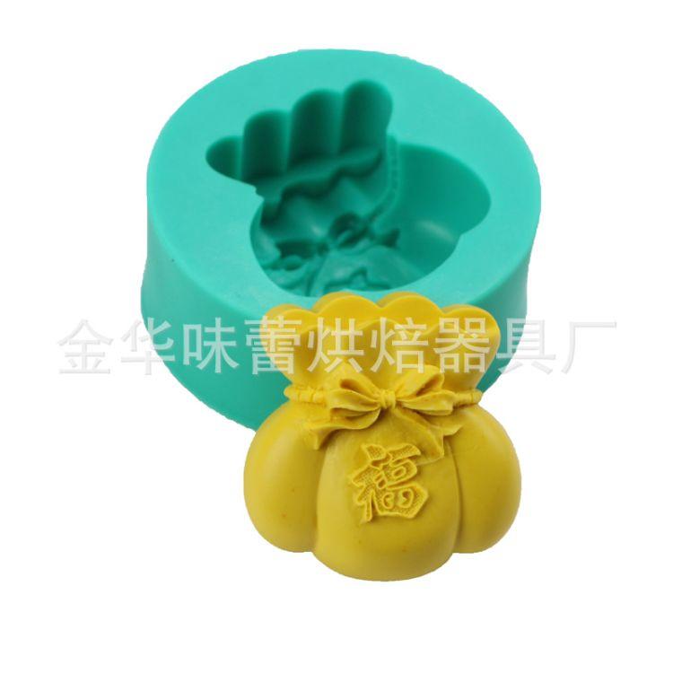 新年福包翻糖硅胶模具 福钱袋新年图案烘焙模具 烘焙蛋糕装饰模