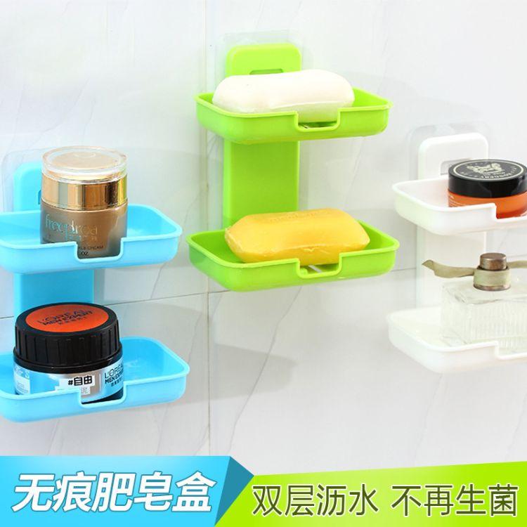 创意环保塑料香皂盒 粘贴透明无痕肥皂盒 便携式简易卫浴用品批发