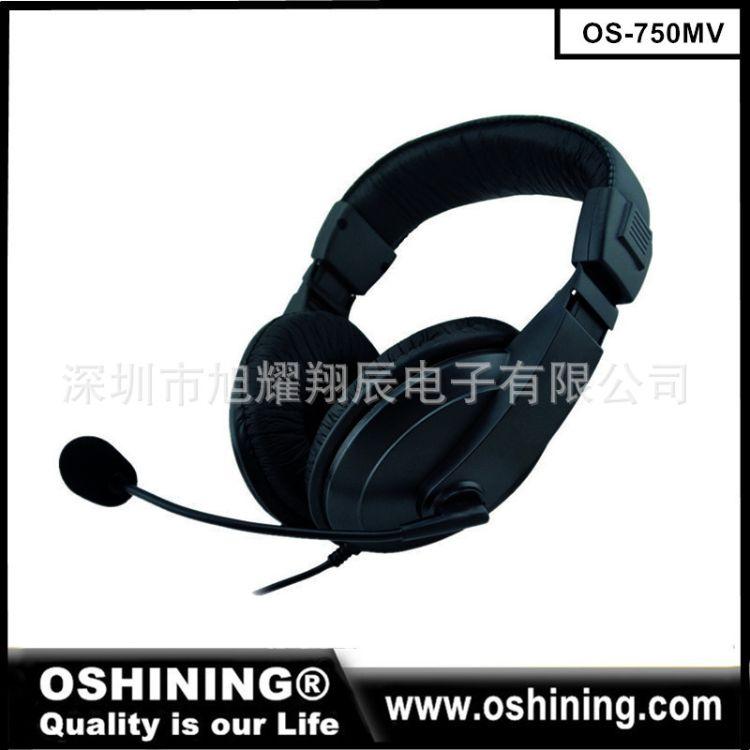 厂家直销 750MV头戴式立体声电脑耳机 网吧通用游戏耳机