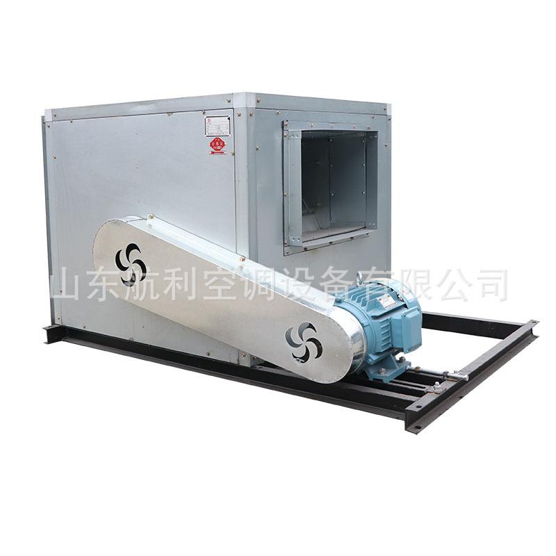 3C消防排烟离心风机箱 低噪声风机箱 消防排烟风机箱直销