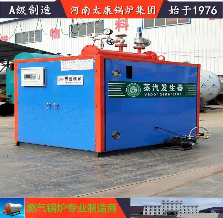 智能电磁加热锅炉厂家直销电热锅炉 电加热锅炉 电加热热水锅炉