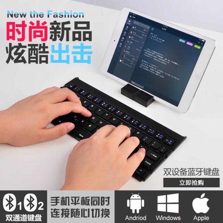 新款四折藍牙鍵盤 通用手機平板電腦鋁合金MINI折疊鍵盤