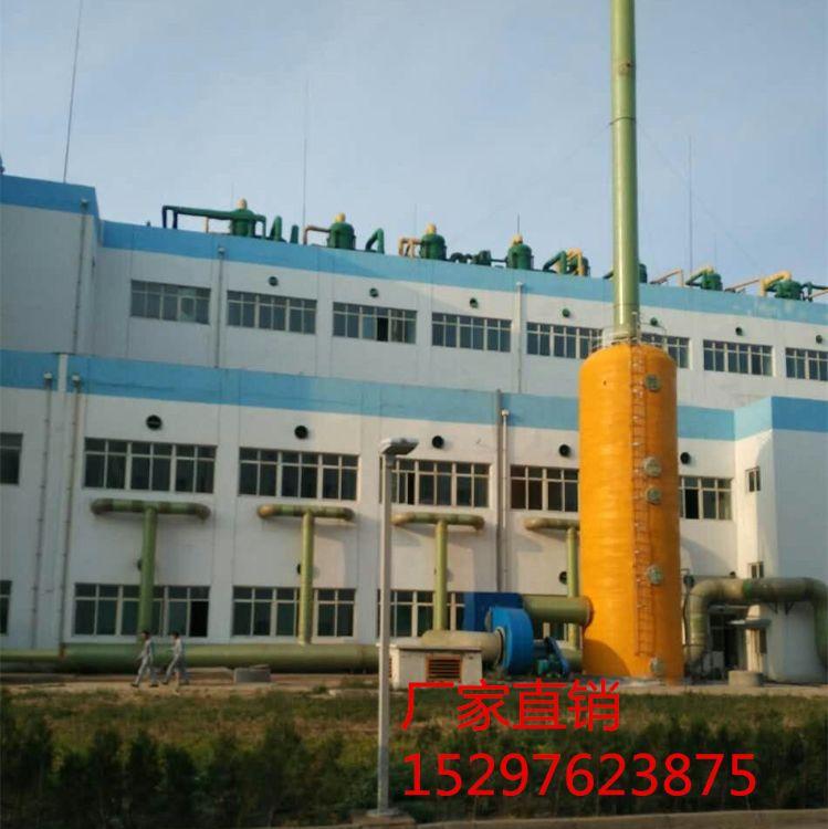 厂家供应玻璃钢除尘设备 粉尘 废气处理设备 烟气脱硫塔处理器