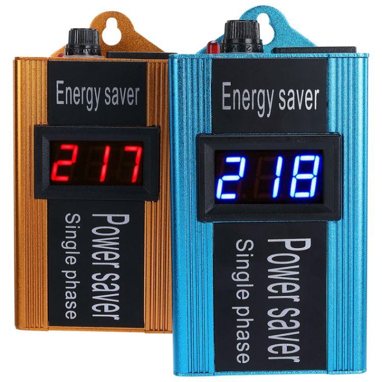 家用节电器省电器省电王子Power Saver Electricity Saving Box