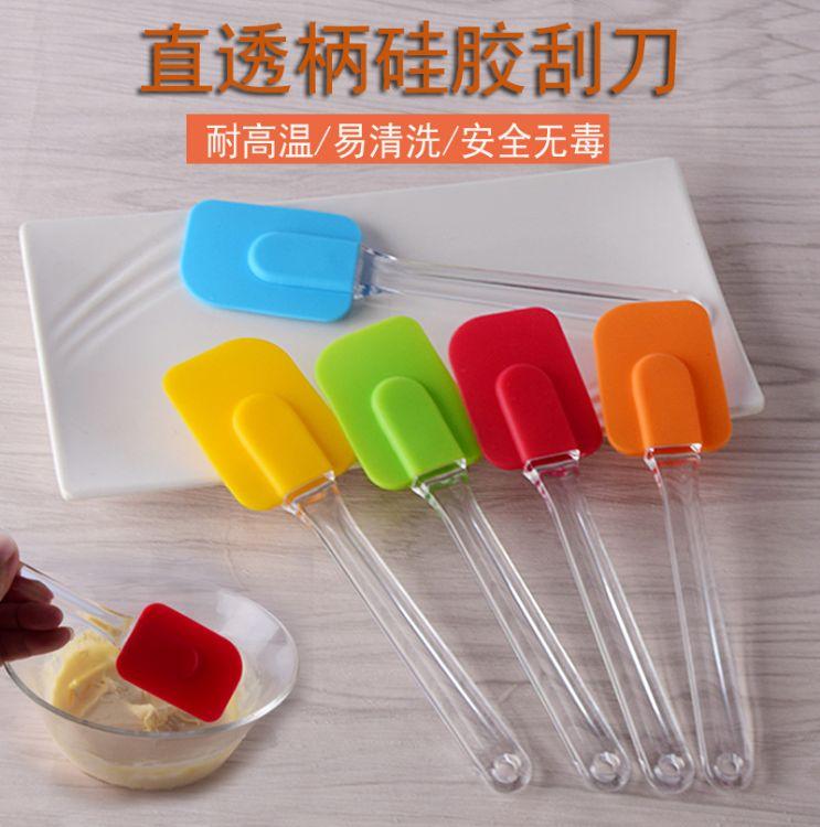 小号硅胶刮刀做蛋糕抹刀软橡皮刮铲奶油刀搅拌抹刀烘培工具耐高温