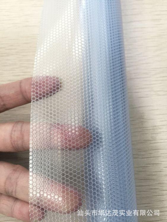 厂家直销华达茂PVC压纹半透F97PVC超级透明/普通透明PVC磨