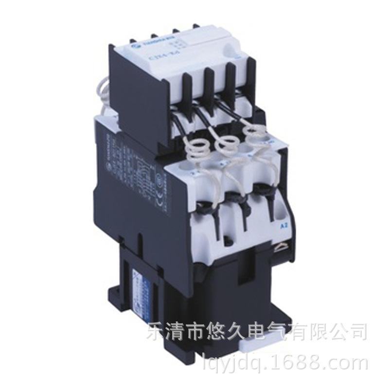 低价直销天水213电容接触器CJX4-6021KD交流低压接触器安装简单