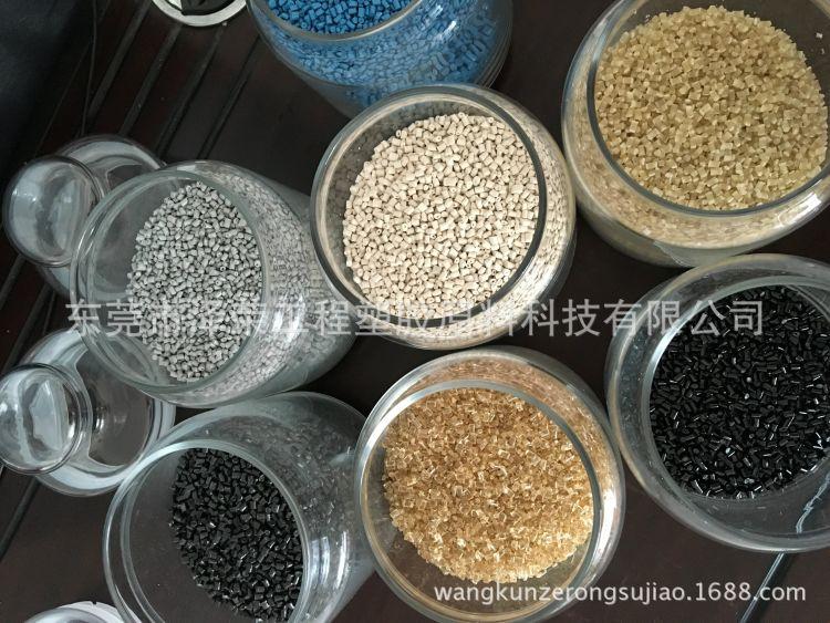 PES本色 蒸汽开关专用聚醚砜塑料原料 耐高温 耐水解
