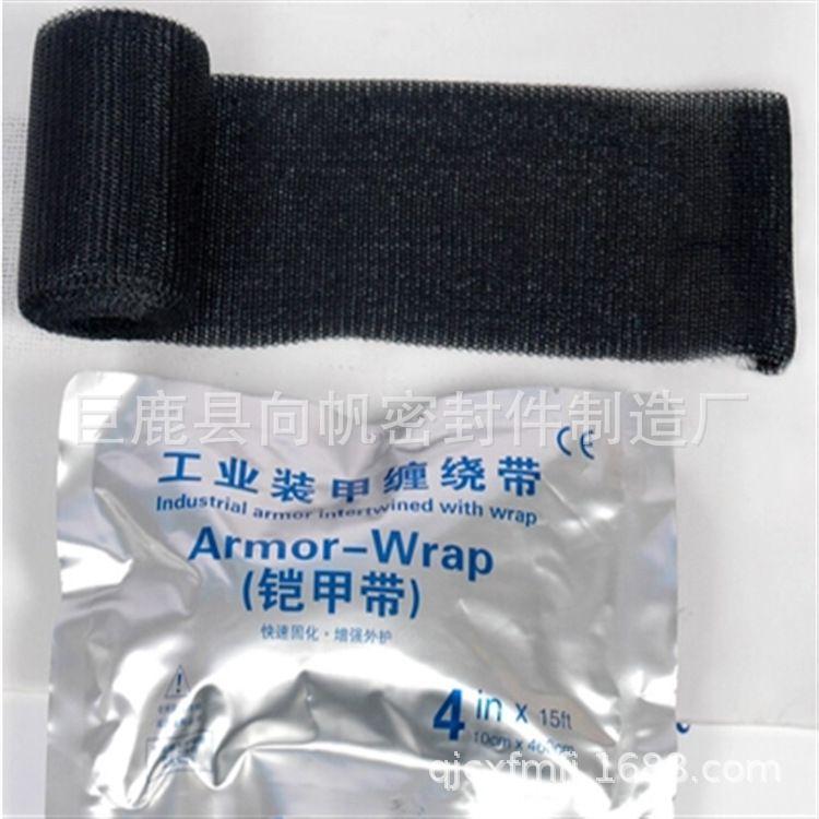 厂家直销工业装甲缠绕带 冷缩中间接头量大优惠 铠装带 铠甲带