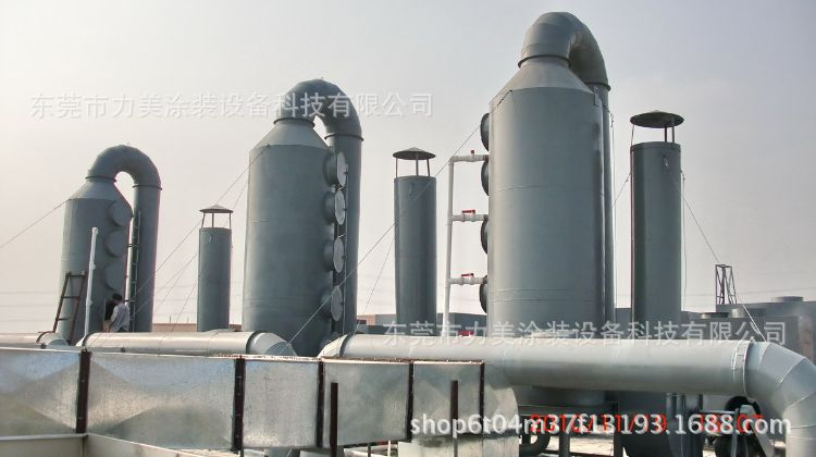 东莞废气处理设备深圳废气处理设备惠州废气处理设备