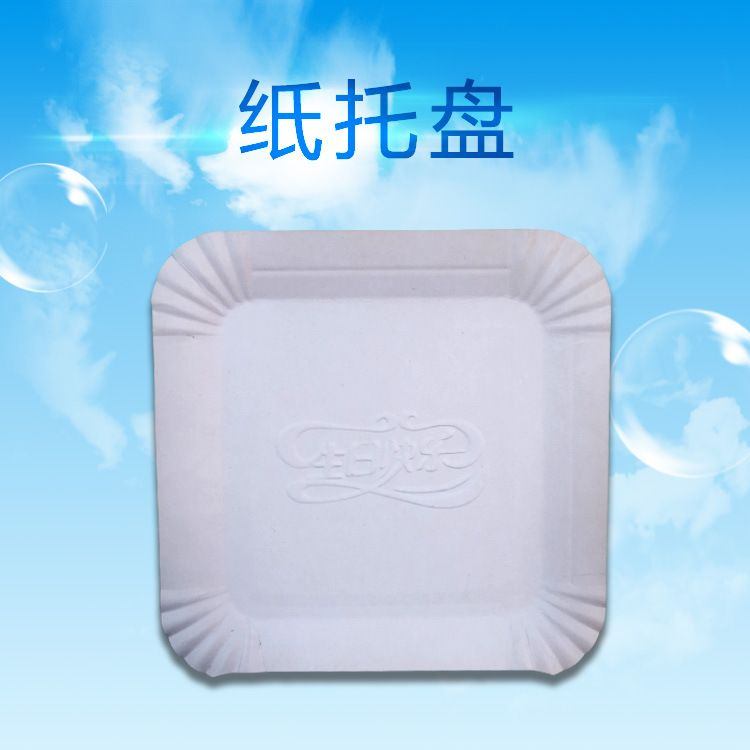 厂家专业订制生日蛋糕纸托盘 蛋糕包装托盘 安全绿色质量保证
