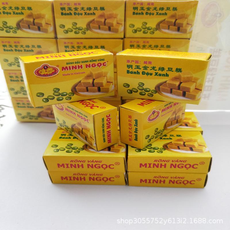 越南进口正宗明玉金龙五月五传统绿豆糕300g每盒特产点心小吃零食