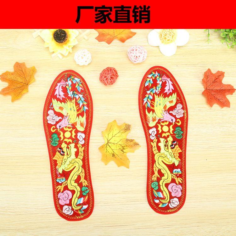 手工加香鞋垫 绣花刺绣鞋垫 加厚防汗绣花鞋垫 结婚吉祥礼品鞋垫